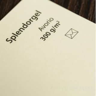 SPLENDORGEL AVORIO 300 г/м2 формат SRA3 (32*45 см)