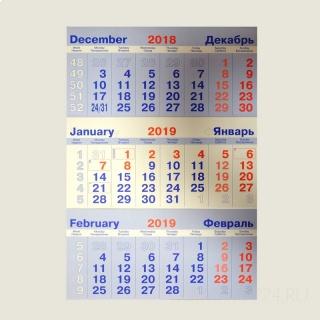 Для производства календарей трио