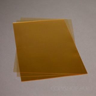 КОРИЧНЕВАЯ ПРОЗРАЧНАЯ ОБЛОЖКА ДЛЯ ПЕРЕПЛЕТА А4 150 микрон, упаковка 100 шт.