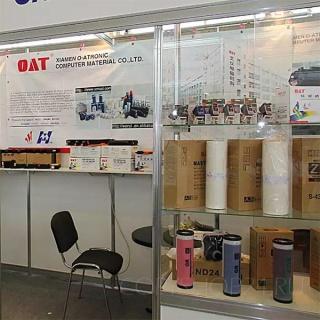 Производство OAT