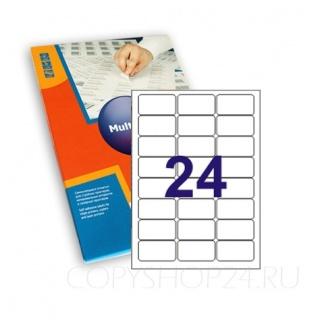 САМОКЛЕЮЩАЯСЯ БУМАГА 64х33,9 мм для принтера 24 этикетки на листе А4 Multi Label