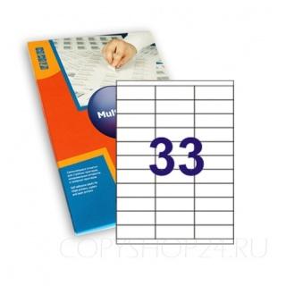САМОКЛЕЮЩАЯСЯ БУМАГА 70х25,4 мм для принтера 33 этикетки на листе А4 Multi Label