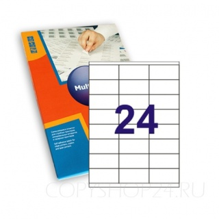 САМОКЛЕЮЩАЯСЯ БУМАГА 70х36 мм для принтера 24 этикетки на листе А4 Multi Label
