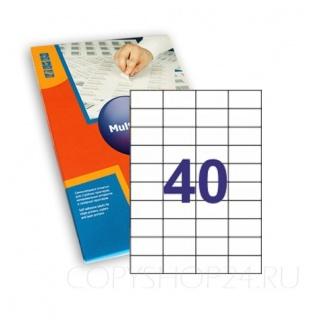 САМОКЛЕЮЩАЯСЯ БУМАГА 52,5х29,7 мм для принтера 40 этикеток на листе А4 Multi Label