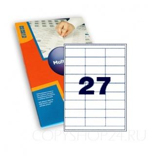 САМОКЛЕЮЩАЯСЯ БУМАГА 70х30 мм для принтера 27 этикеток на листе А4 Multi Label
