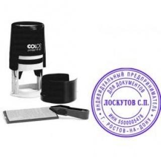 Автоматическая самонаборная печать Colop Printer R40/1.5-Set (1,5 круга)