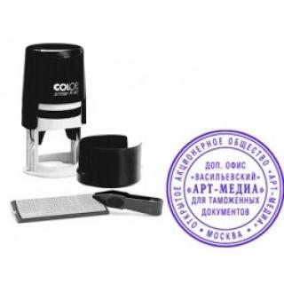 Автоматическая самонаборная печать Colop Printer R40/1-Set (1 круг)