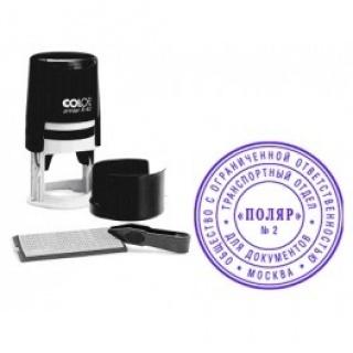 Автоматическая самонаборная печать Colop Printer R40/2-Set (2 круга)