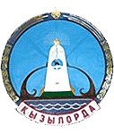 Кызыл-Орда